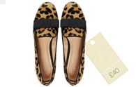 Quick fix under £50 | Next's leopard slippers