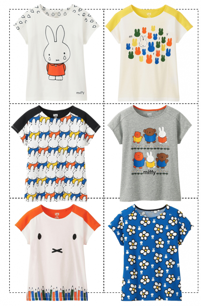 Miffy X Uniqlo | kids t shirts | quick fix under £10 | coco mama style