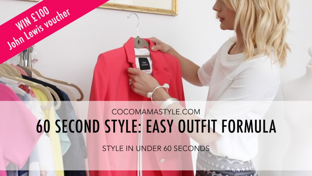 cocomamastyle | win | £100 voucher john lewis | video | easy outfit formula